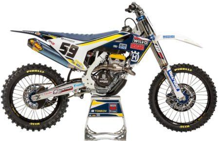 Motostore - Motocross