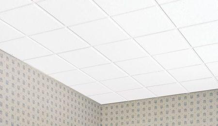 Disconord, faux plafond