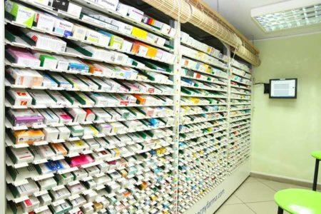 Médicaments chez Pharmacie Métropole